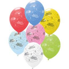 "Latex Balloons - 11 Inches Printed Balloons ""Happy Birthday"" - 88886"